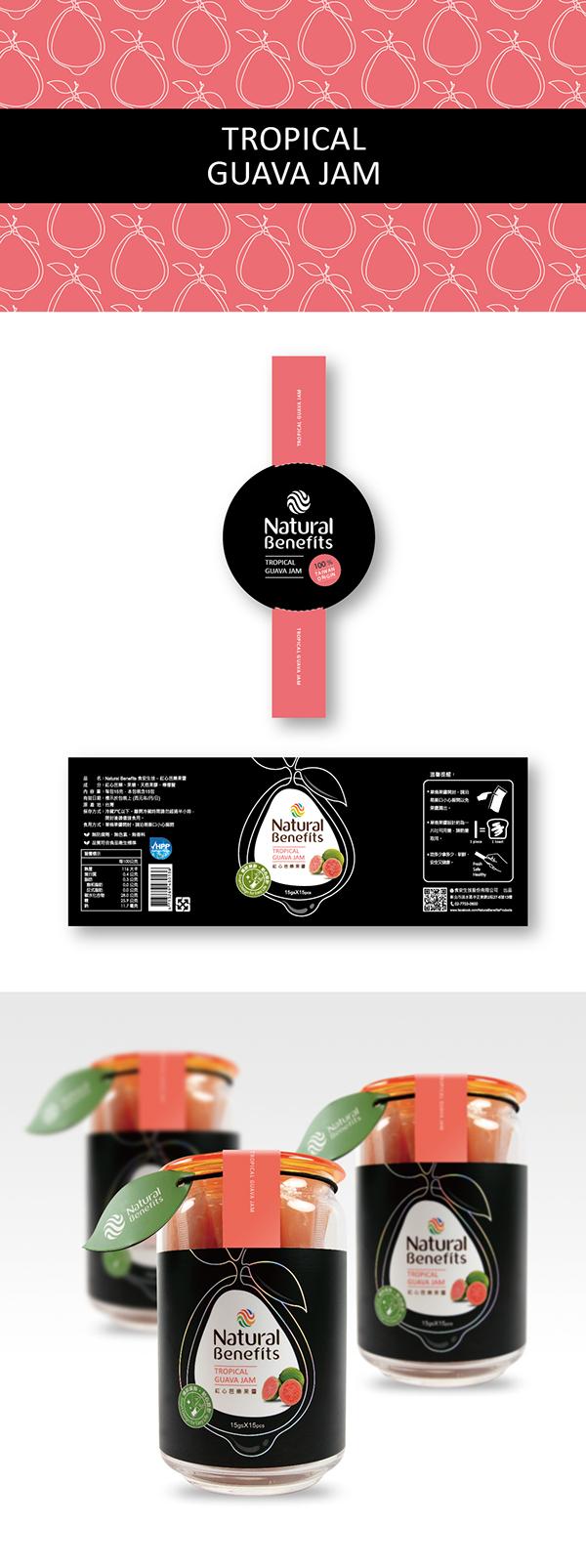 Etichette marmellata